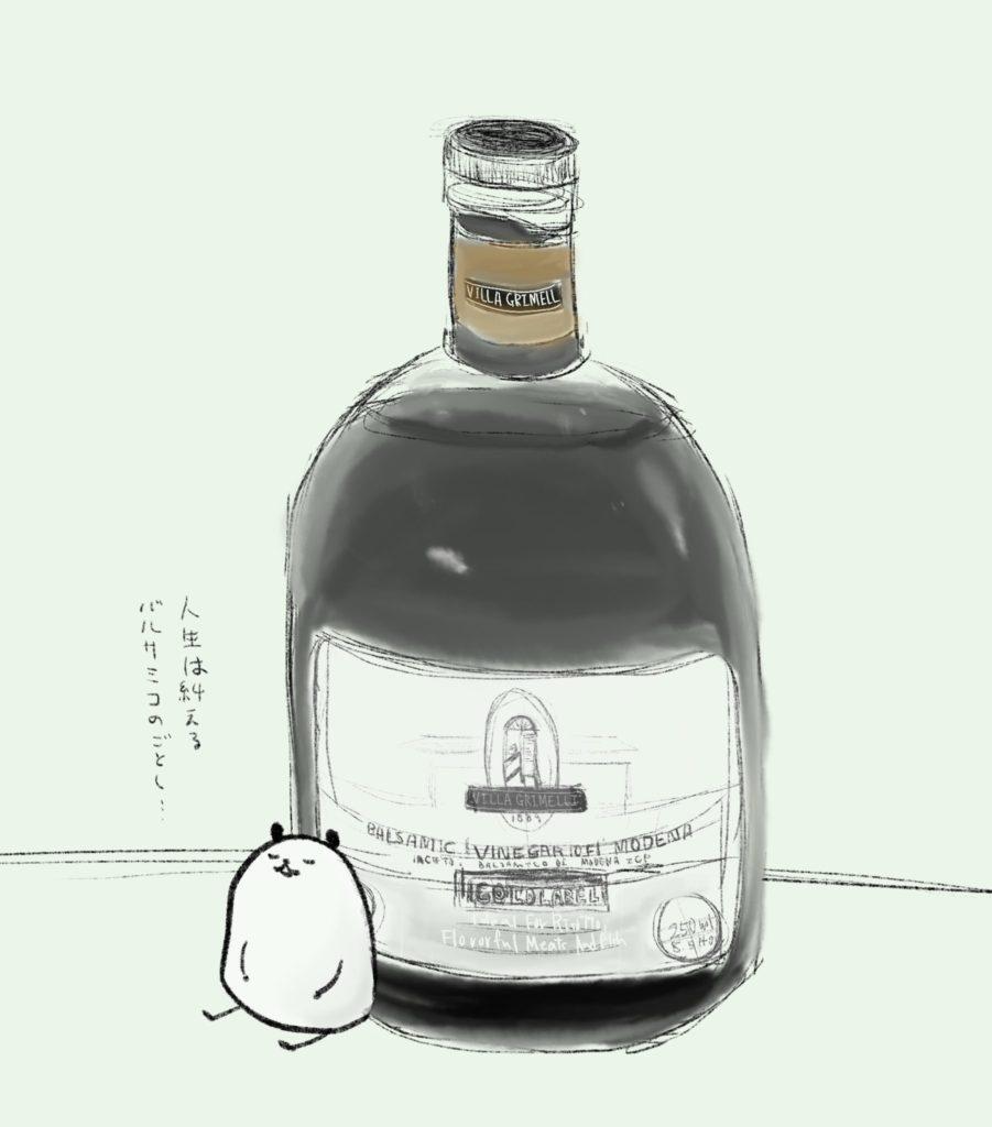くまとバルサミコ酢