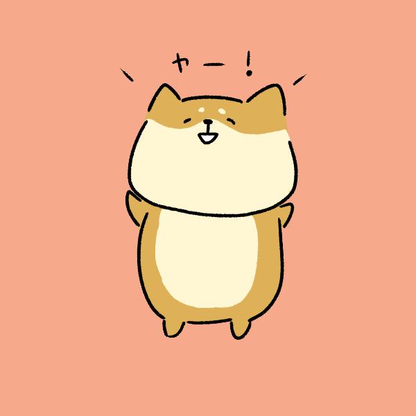プレゼント企画で作った柴犬アイコン