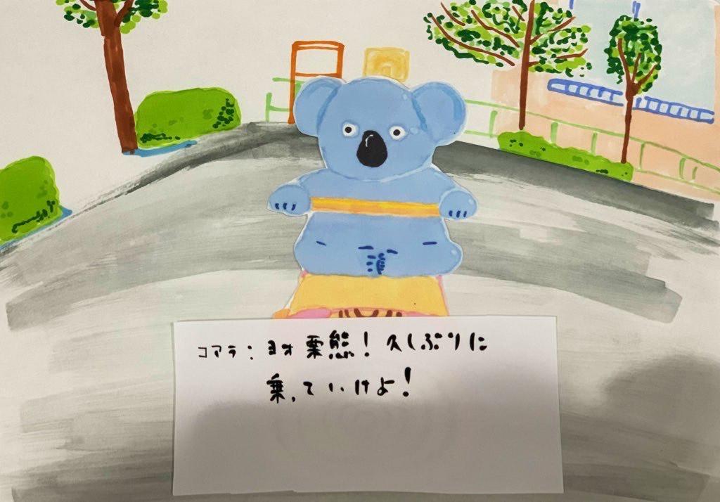 乙女ゲーコアラ